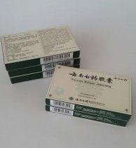 YNBY MEDICINA NATURAL PARA DETENER HEMORRAGIAS 5 CAJAS X 16 CAPS