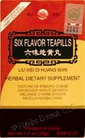 Liu Wei Di Huang Wan (seis sabor Teapills), ct 200, Min Shan