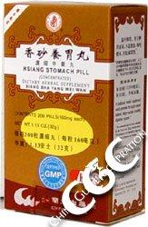 Píldora de estómago Hsiang (Xiang Sha Yang Wei Wan)
