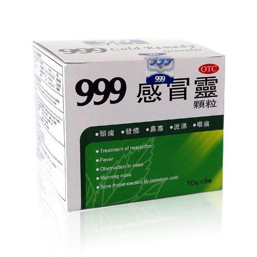 999 frío remedio Granular 10 g X 9 bolsas