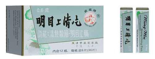 Gran marca Ming Mu Shang Ching Pien 12-8 tableta contenedores (tabla 96) caja de pared