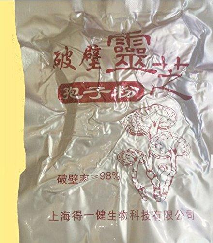 Reishi 98% cáscara-quebrado Ganoderma Lucidum Spore polvo 100 gramos herbario chino