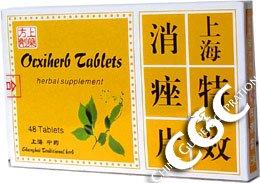 Ocxiherb tabletas (Xiao Xiao Cuo Pian)