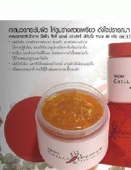 Mistine picante y pimienta ajuste de cuerpo reafirmante adelgazante reducen celulitis crema Gel