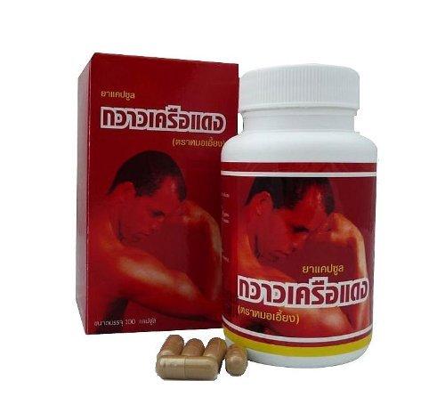 90 días músculo constructor contra el estrógeno testosterona Booster hierbas Butea Superba cápsula
