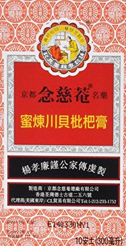Nin Jiom Pei Pa Koa Oral demulcente dolor garganta jarabe 10 0z - tamaño de la familia botella de 300 ml