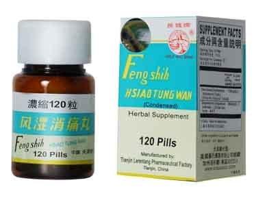 Gran muralla marca Jen Shen Lu Yung Wan botella 120 pastilla