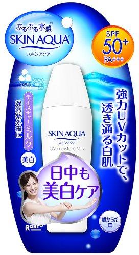 AQUA DE PIEL | Loción de protección solar | Humedad que blanquea la leche | SPF50 + PA +++ 40ml | para cara y cuerpo (importación de Japón)