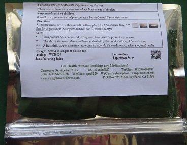 Hierbas chinas para la orina frecuente durante la noche y la nicturia 敷脐妙药-夜尿停 (1)
