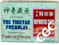 Cuidado nefrítico (fórmula tibetana cuidado nefrítico)