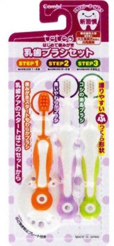 Cepillado de Combi Teteo para el primer cepillo de dientes de bebé de tiempo establecido (3 piezas)