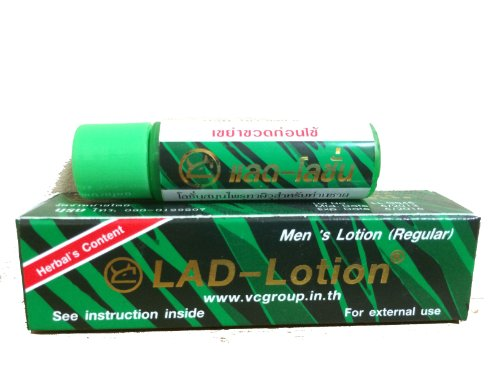 Spray retardador de la eyaculación 3ml una Caja