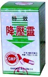 Extracto de crisantemo combinado (Jiang Ya Ling)-3 cajas