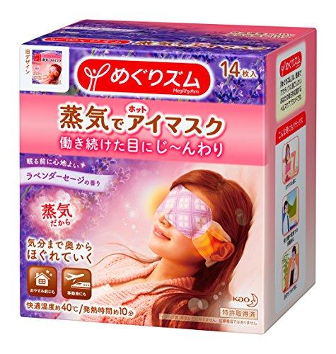 Kao MEGURISM   Cuidado de la salud   Máscara de ojo caliente de vapor lavanda salvia x 14