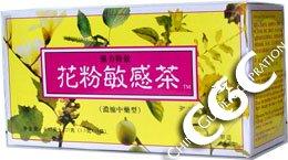 Respirar, derecho natural, té de hierbas (Hua Fen Min Gan Cha)