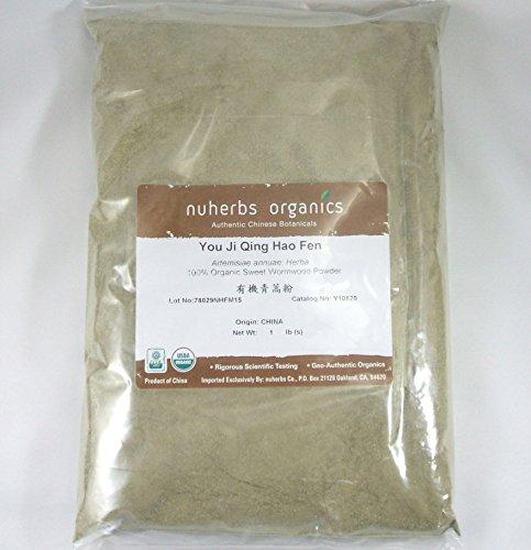 Ajenjo hierba polvo, dulce Annie, certificación orgánica / usted Ji Qing Hao Fen, polvo de hierba de 1lb a granel