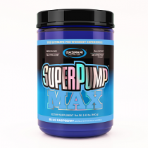 SUPER PUMP MAX 640 GRAMOS